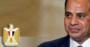 """قرار جمهورى بتحويل بنك التنمية والائتمان الزراعى إلى """"البنك الزراعى المصرى"""""""