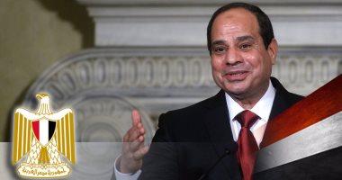 احتفالات بعيد ميلاد الرئيس عبر تويتر..ومغردون: التبرع لـ تحيا مصر أفضل هدية
