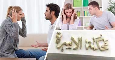 الحكم بـ500 ألف جنيه نفقة لمطلقة طردها زوجها وطفلتها من مسكن الحضانة