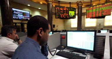 أسعار الأسهم بالبورصة المصرية اليوم الاثنين 11 - 6 -2018