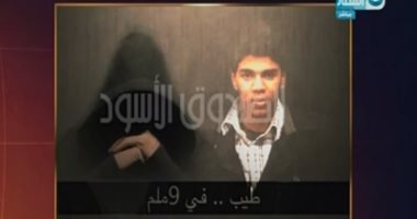 بالفيديو.. عبد الرحيم على يعرض مكالمة بين نجل الهارب ممدوح إسماعيل وتاجر سلاح