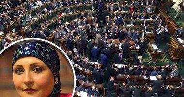 جلسات استماع حول قانون تنمية المشروعات بالبرلمان عقب إجازة العيد