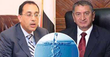 """""""مياه الشرب"""" بكفر الشيخ غير صالحة.. والمحافظ لوزير الإسكان: انقذوا الأهالى"""
