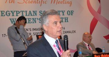 """غدا.. انعقاد مؤتمر """"المصرية لصحة المرأة"""" لعرض الجديد فى تشخيص سرطان الثدى"""