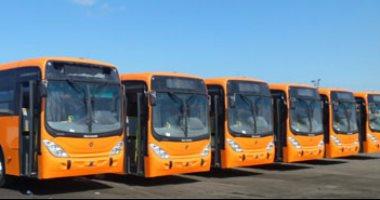 طرح 30 أتوبيسًا جديدًا لنقل الركاب بين المحافظات خلال أيام