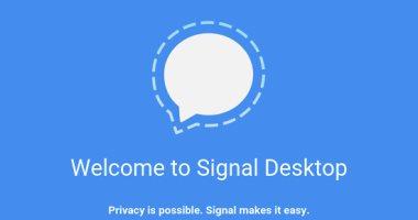 تقرير: الملايين يتوافدون على تطبيق سيجنال بسبب الخصوصية