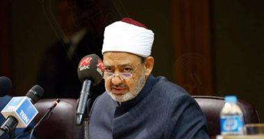 شيخ الأزهر: المجتمع المصرى نسيج واحد والإسلام يعمل لمصلحة الإنسان