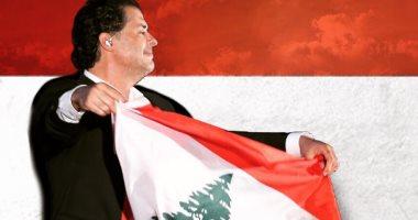 راغب علامة ينفى ترشحه للانتخابات النيابية فى لبنان