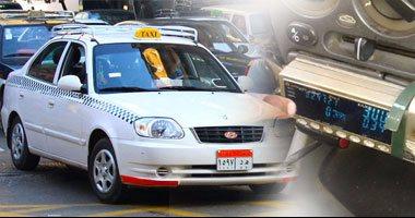 ننشر حيثيات حكم إلزام الداخلية بترخيص التاكسى الأبيض دون شرط إخطار البنك