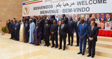 السيسى: مصر تفخر بأنها دولة عربية وإفريقية وتعتز بجذورها