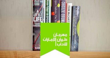 فعاليات يوم النشر فى مهرجان طيران الإمارات للآداب الـ10