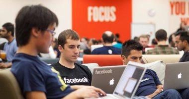 قواعد بفيس بوك وجوجل تمنع الموظف من الإلحاح على زميله للخروج فى موعد عاطفى