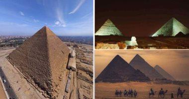 بالصور.. أوعى تفتكر  مصر 3 أهرامات وبس..  المحروسة فيها أكثر من 100 هرم