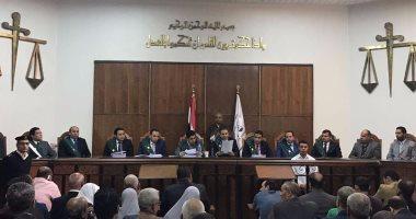 حجز دعوى إلغاء معاملة السعوديين كالمصريين فى تملك الأراضى لإعداد تقرير قانونى