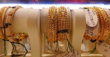 السعودية نيوز |                                              ارتفع سعر الذهب السعودى اليوم الخميس.. وعيار 24 يسجل 226.47 ريال