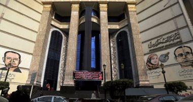 الصحفيين: 4مرشحين لانتخابات التجديد النصفى بعد ساعتين من فتح باب اليوم الثانى