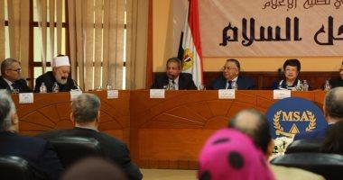 """وزيرا الشباب والتعليم العالى يفتتحان مؤتمر """"إعلام من أجل السلام"""" بجامعة أكتوبر"""