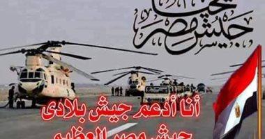 هاشتاج  أم الدنيا خط أحمر  يتصدر تويتر.. ومغردون: مبنسبش حقنا ولحمنا مر