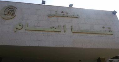 """إصابة عامل بكسور وكدمات سقط من """"سقالة"""" بالطابق الثالث بمدينة قنا الجديدة"""