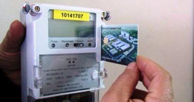 كهرباء جنوب الدلتا: الانتهاء من تركيب مليون عداد مسبوق الدفع حتى الآن