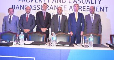 بنك الإمارات دبي الوطني مصر يطرح حزمة جديدة من الخدمات