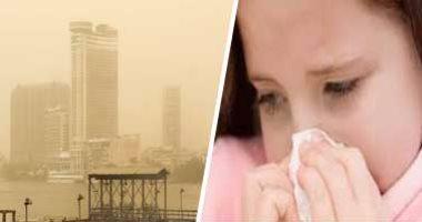 لماذا نصاب بالأمراض مع التغيرات المناخية وما هى طرق الوقاية والعلاج؟