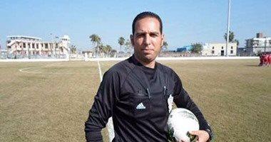 اتحاد الكرة: إيقاف الحكم سعيد حمزة 4 أشهر لهجومه على اللجنة الخماسية