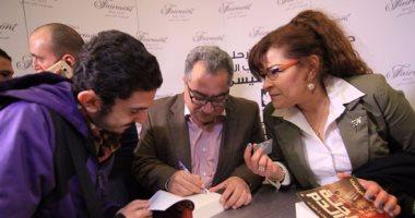 """حفل توقيع رواية """"رحلة الدم"""" للكاتب والإعلامى إبراهيم عيسى"""