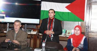 """بالصور.. حملة """"ثقافة للحياة"""" تحيى اليوم الدولى للتضامن مع فلسطين"""