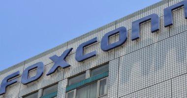 شركة فوكسكون الصينية تسرح 50 ألف عامل