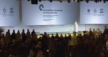 40 دولة تشارك فى مؤتمر عالمى بأبو ظبى لحماية الآثار فى مناطق النزاع
