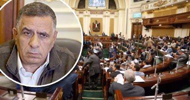 """""""قوى البرلمان"""" تناقش صرف المقابل النقدى للإجازات للعاملين بالدولة الثلاثاء"""