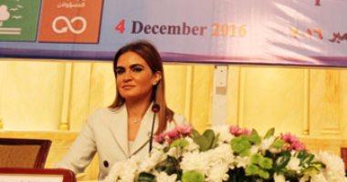 بالصور.. سحر نصر: برنامج التنمية المستدامة فرصة لمصر لتنفيذ برنامجها الإصلاحى