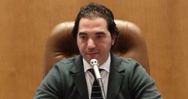 """""""اقتصادية النواب"""": استدعاء وزير المالية خلال مناقشة اتفاقية صندوق النقد"""