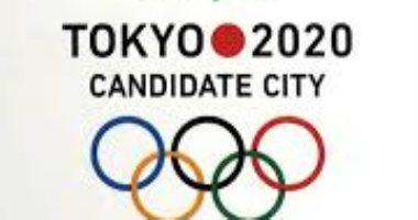 """اليابان تخشى الأضرار النووية على أولمبياد """"طوكيو 2020"""""""