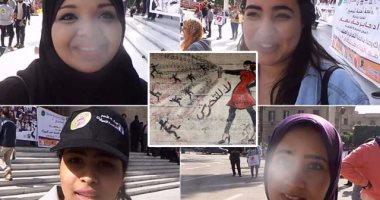 بالفيديو.. اعرف ماذا قالت طالبات الجامعة عن التحرش فى المدرجات