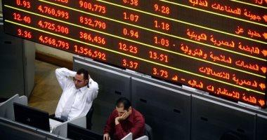 أسعار الأسهم بالبورصة المصرية اليوم الاثنين 8 - 1 -2018  -
