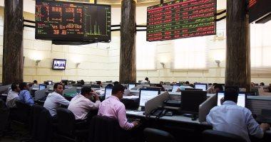 741 مليون جنيه صافى مشتريات العرب خلال الأسبوع المنتهى