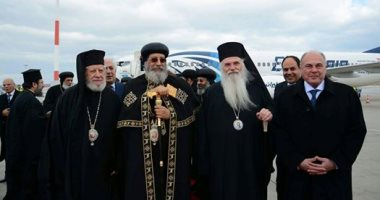 البابا تواضروس يصل مطار أثينا فى أول زيارة باباوية لليونان منذ ربع قرن
