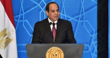 الرئيس السيسى يصل مقر انعقاد جلسة الحوار الشهرى الأول للشباب
