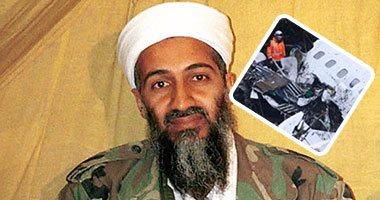"""وول ستريت جورنال: """"سى.آى.إيه"""" تنشر مزيدا من الوثائق حول بن لادن"""