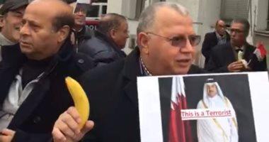 بالصور.. تظاهرات أمام مقر إقامة تميم بفيينا لرفض تدخله فى شئون الدول العربية