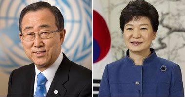 بان كى مون يؤكد: لن أترشح لرئاسة كوريا الجنوبية