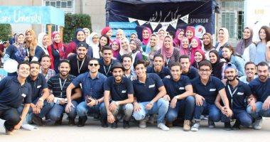 """محاكاة """"حكام الغد"""" يختتم جلساته التدريبية بالتيرم الأول لطلاب جامعة القاهرة"""