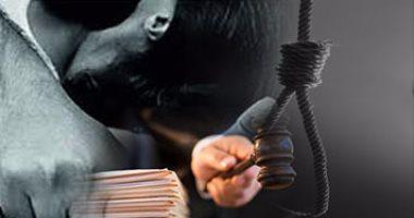 الإعدام لعامل قتل ربة منزل بعد اغتصابها فى المقطم