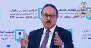 غدا.. وزيرا الاتصالات والعدل يفتتحان مركز التكنولوجيا بحى الأسمرات