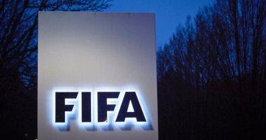 فيفا: مصر تعزز صدارتها للمجموعة وعودة جيدة لشيكابالا