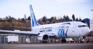 """""""مصر للطيران"""": إرسال طائرة بديلة لعودة ركاب رحلة أسوان من الأقصر"""