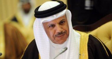أمانة مجلس التعاون الخليجى تحصل على الآيزو فى الجودة وأمن المعلومات