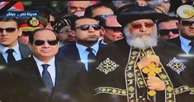 بالفيديو..بدء مراسم الجنازة الرسمية لشهداء الكنيسة البطرسية بمشاركة الرئيس السيسى